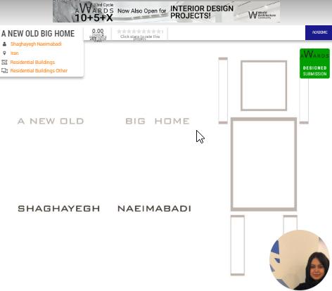 Shaghayegh Naeimabadi- World Architecture Awars 2020